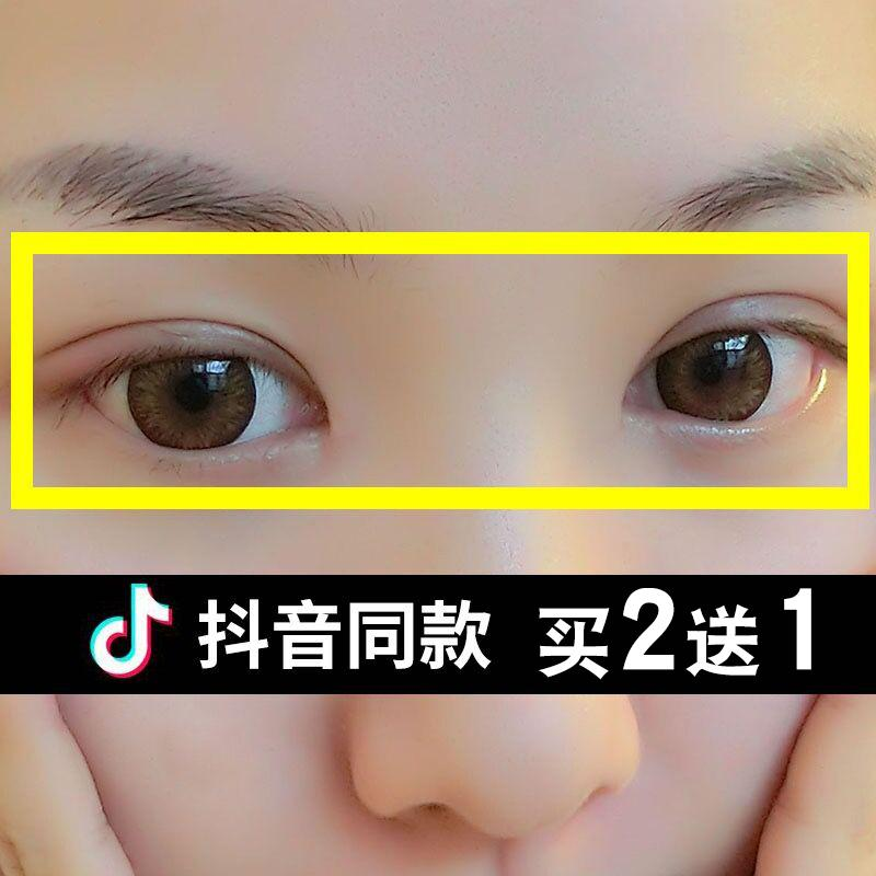 The Double-Sided Super Hidden Traceless Double Eyelid Tape By Taobao Collection.