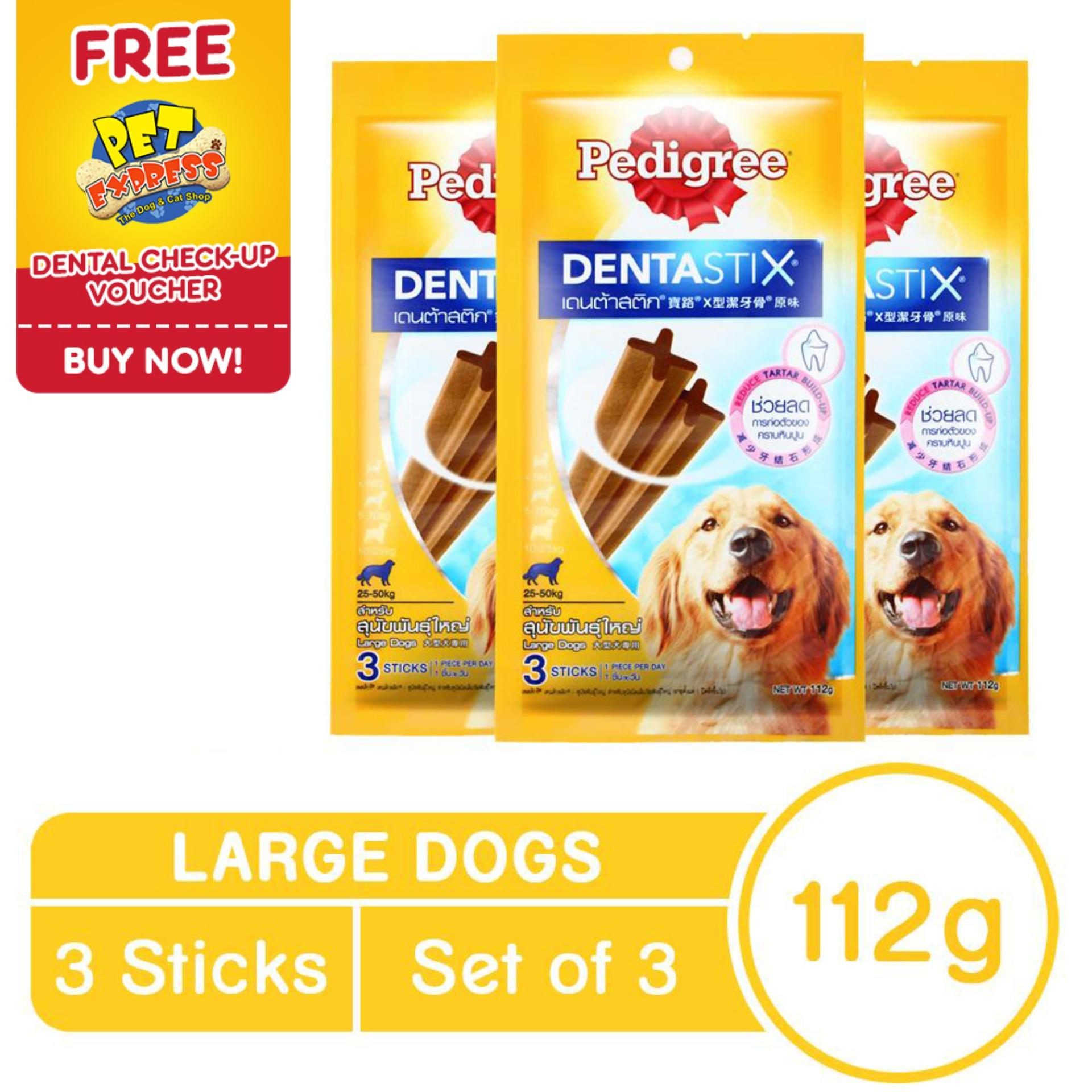 Dog Chew for sale - Dental Chew Online Deals & Prices in