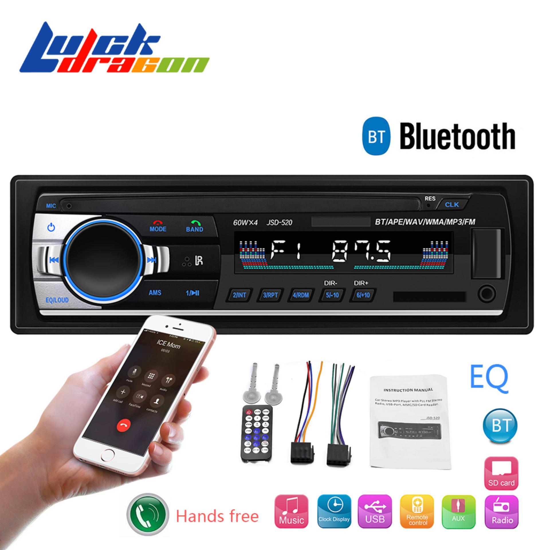 7d644a754e2 jsd-520 12V Bluetooth Car Stereo FM Radio MP3 Audio Player 5V Charger USB