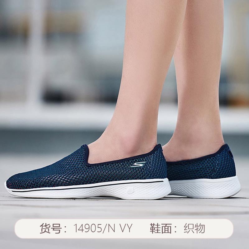 b40986f8dda2 Skechers women Walking Shoes 2019 New Style Go Walk 4 Mesh Breathable  Athletic Shoes 14906