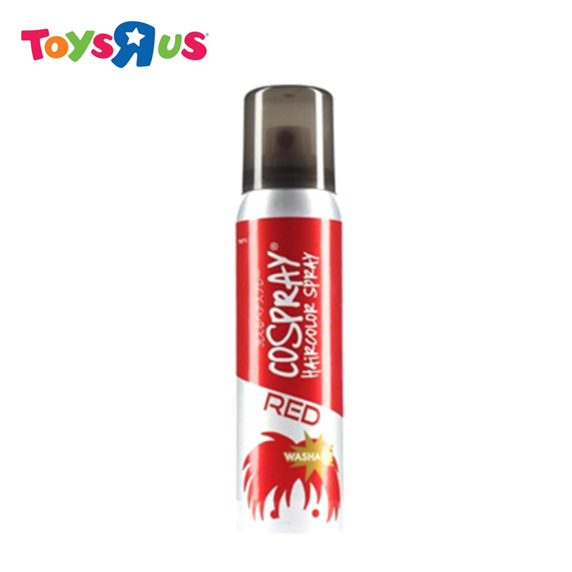 Cospray Washable Hair Color Spray (red) By Toys R Us