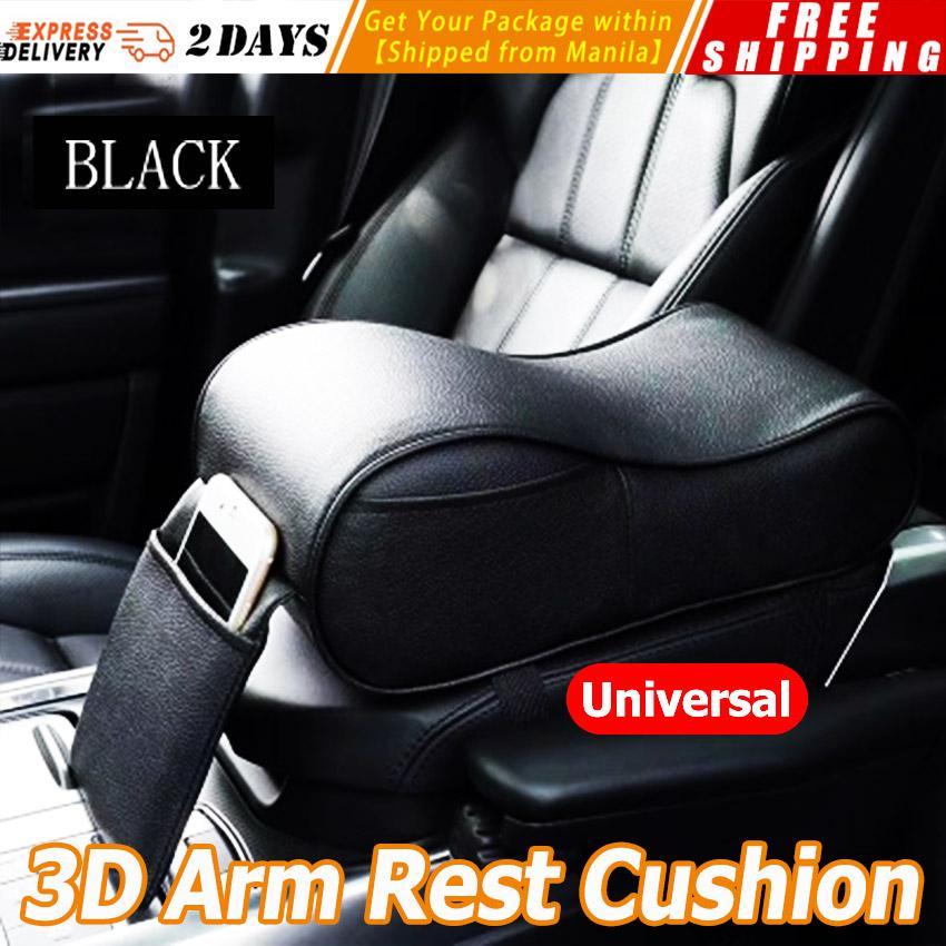 Car Knee Pad Soft Leather Car Door Armrest Driver Arm