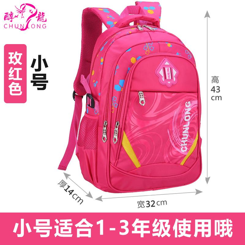 Childrens School Bags Schoolbag for Elementary School Students Male 1-3-4-5-6 Grade Girls Backpack 6-14-Year-Old Boys
