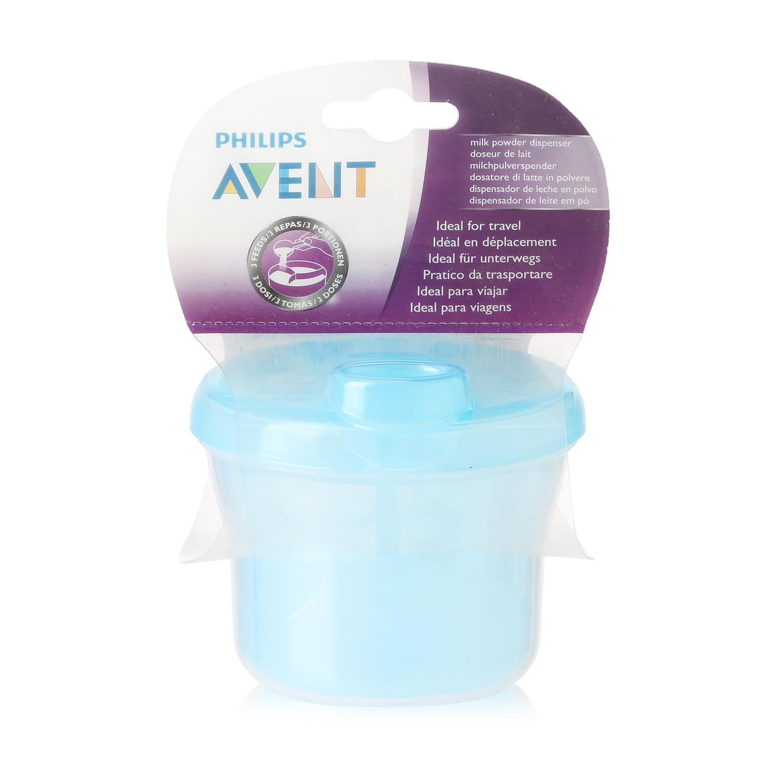 Philips Avent Milk Powder Dispenser By The Sm Store
