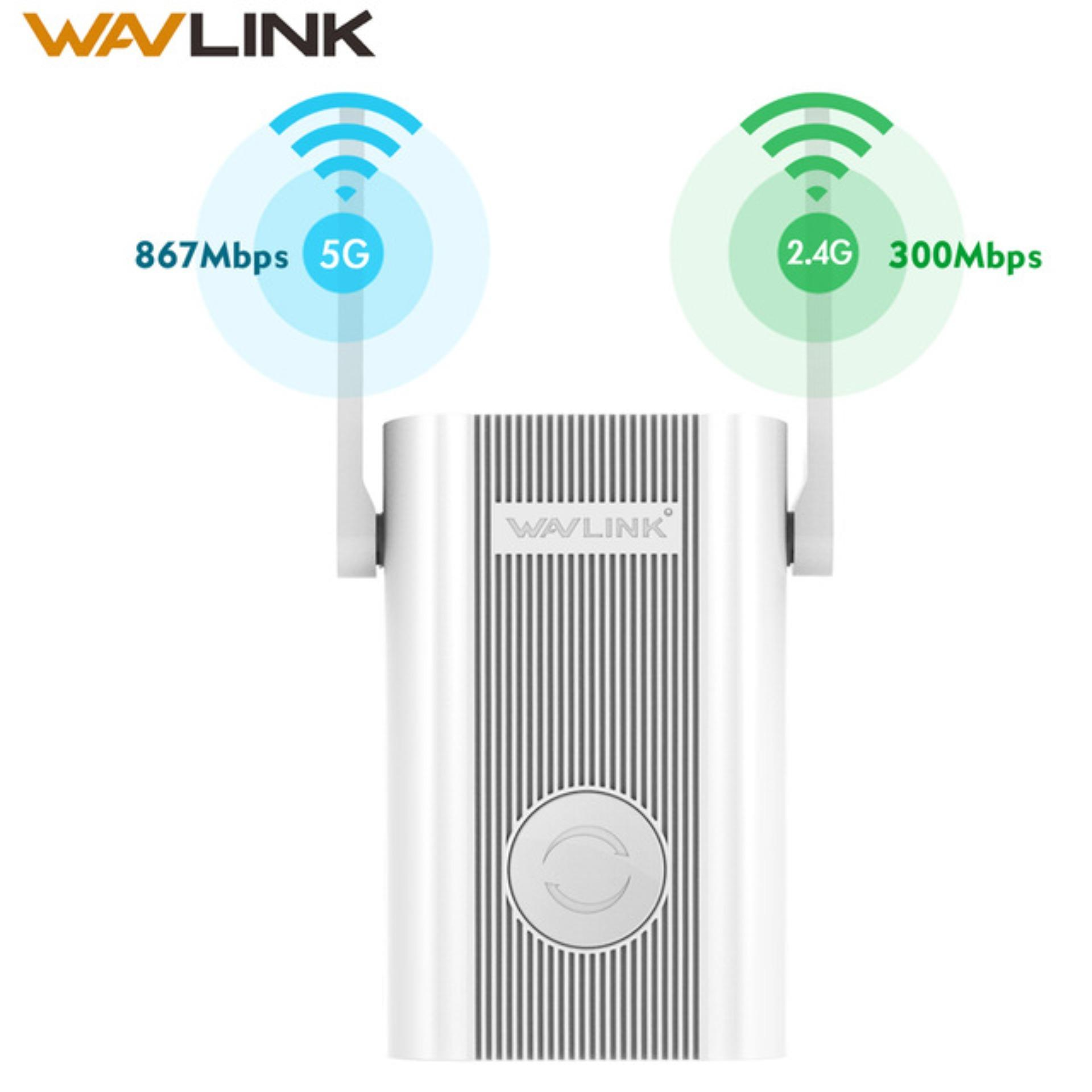 Wavlink AC1200 Dual Band WiFi Range Extender, WiFi Repeater/AP/ Wireless  Signal Booster, complies with IEEE 802 11 ac/a/b/g/n standards