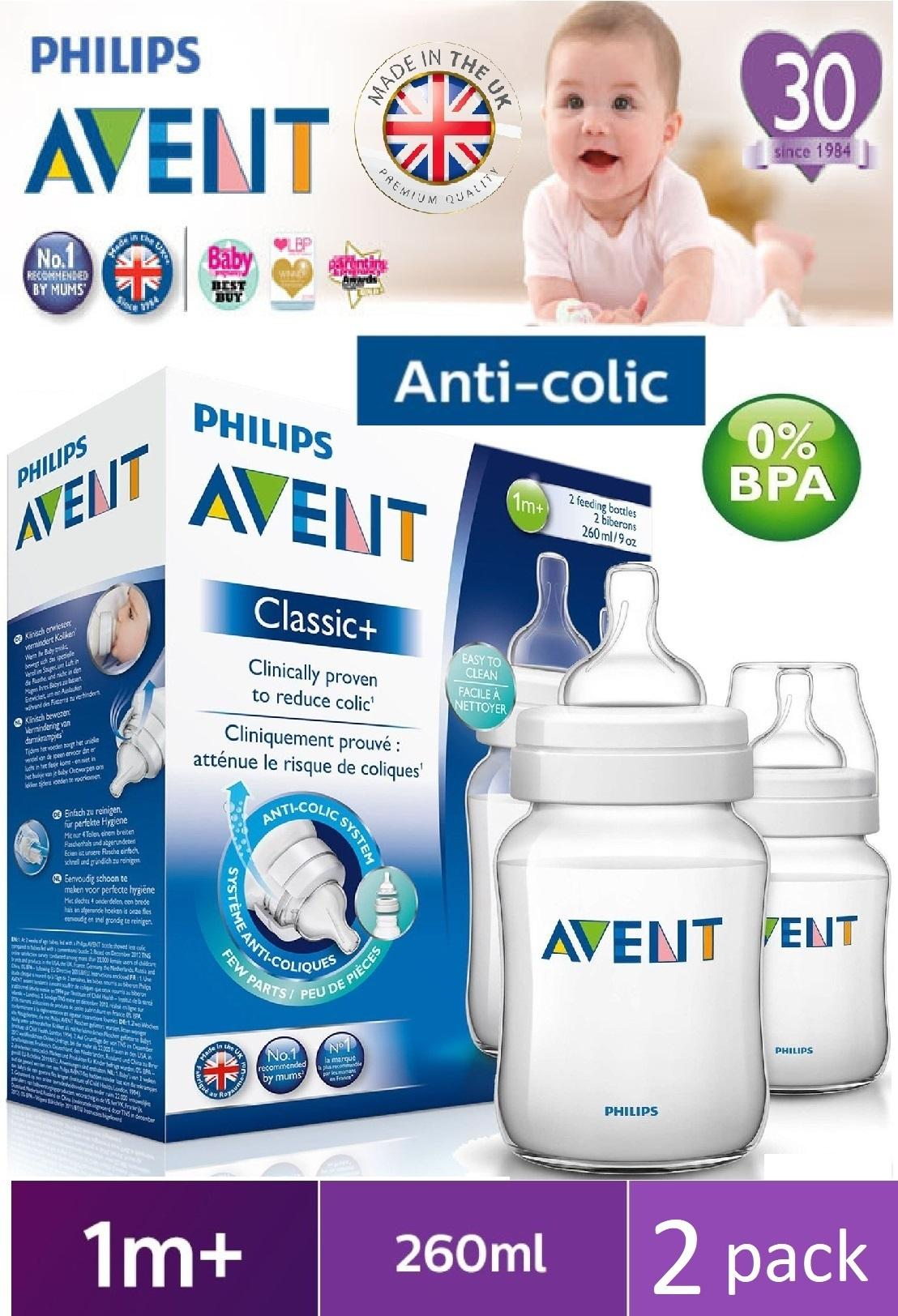 Philips Avent Classic+ Bottles Made In Uk By Imaginarium.