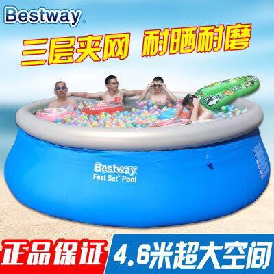 Bestway Fast Set Round Poolb0102 By Royal Baby.