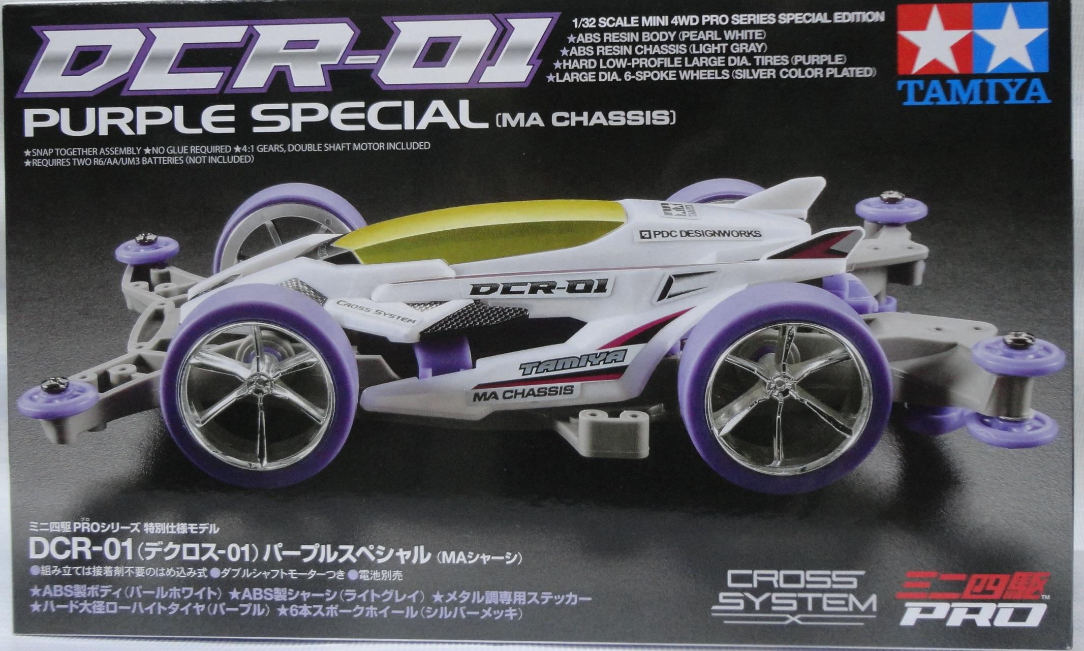 DCR-01 Purple Ed