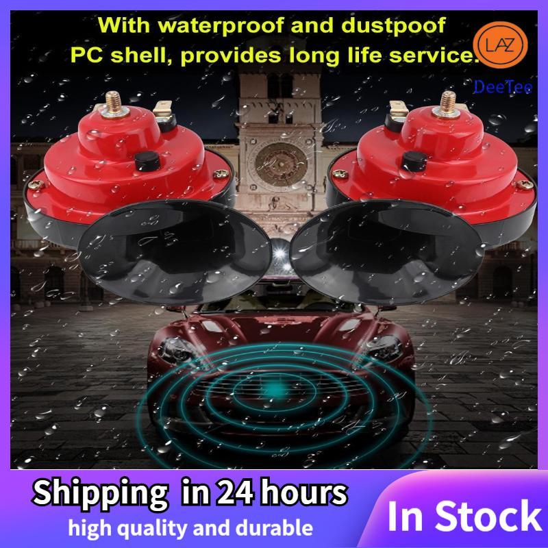 Snail Horn Pair of Dual Tone Loud Car 12V 135db Universal for Truck Car Boat Bike