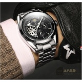 bc69a98c050  100% Genuine  2017 NEW Popular TEVISE Men Business Watches Top Brand  Luxury Famous Mechanical Watch Mens Clock Male Wrist Watch For Men Relogio  Masculino ...