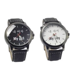 1316 New Couple My Boy/My Girl Black Leather Strap Watch (Black/White)