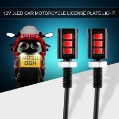 2Pcs 12V 3LED Universal Car Motorcycle License Number Plate Screw Bolt Light Lamp (Red LED