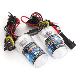 2pcs 35W  Xenon HID Replacement Bulbs Lamp H1 (3000k 3600LM+-300)