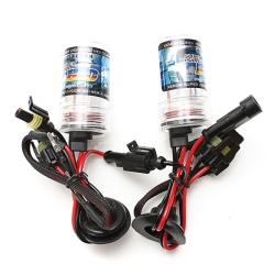 2PCS 35W XENON HID Replacement Light Bulb 3000k 3600LM+-300(H9)