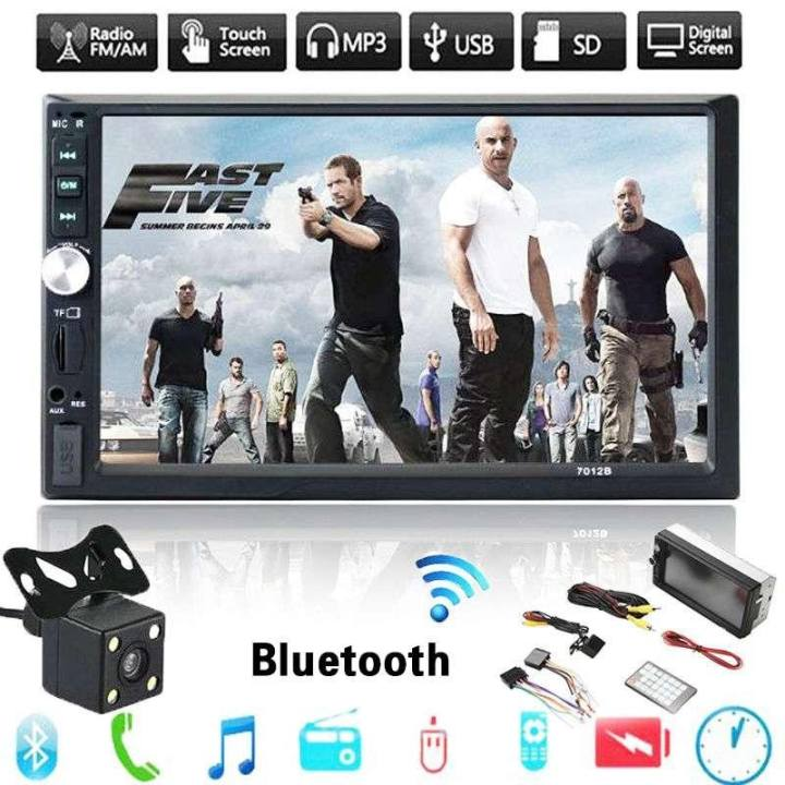 7 hd double 2 din bluetooth touch screen car in dash. Black Bedroom Furniture Sets. Home Design Ideas