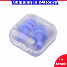 A Pair Silicone Ear Plugs Anti Noise Snore Earplugs Noise Reduction for  Study