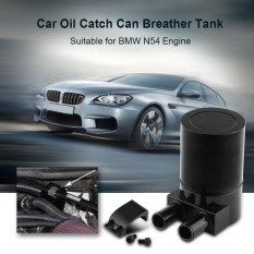 Aluminum Car Engine Oil Reservoir Catch Can Breather Tank Kit For Bmw N54 335 - Intl By Qilu.