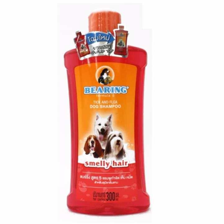 Bearing Formula 5 Tick And Flea Dog Shampoo For Smelly