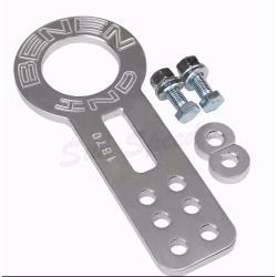 Benen Universal Front Tow Hook (Silver)