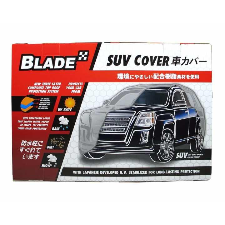Lazada Car Cover Suv