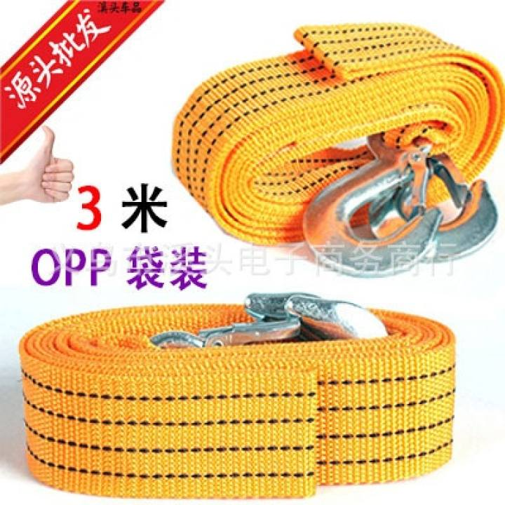 Car trailer rope 3 tons car traction rope 3 m trailer and rope cross country outdoor emergency tools - intl