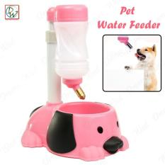 Dog Cat Water Feeder (pink) By Dreamwest Corporation.