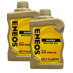 Eneos  SL/CF SAE 20w-50 Super Motor OiL 1L Bundle of 2