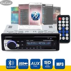 EsoGoal Car Stereo Bluetooth Wireless Digital Media Single-Din in Dash Receivers USB/SD