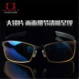 ee5a416e5f1 GUNNAR VAYPER Optiks Eyewear Anti-blue Light Game Goggles Anti-fatigue  Radiation Glasses Suitable for Men and Women Models(Black) - intl