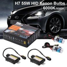 2pcs H11 Car Auto Mini LED Headlight Bulbs Conversion Kit 200W 8000LM LD1619