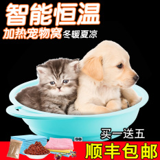 Silly Paradise Intelligent Constant Temperature Heating Pet Nest Cat Bed Kennel Tidy Cats Supplies Summer Cool Nest Cooling By Taobao Collection.