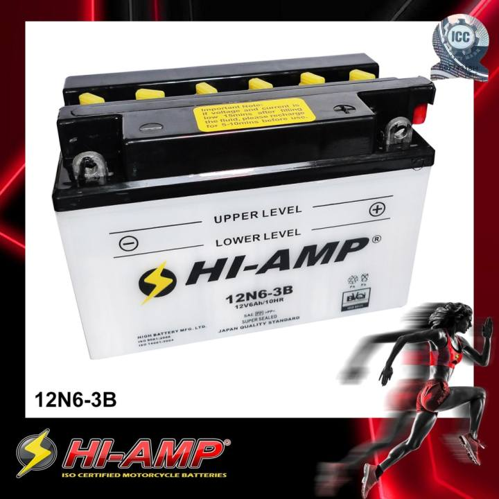 HI-AMP ICC Certified Japan Std MF Motorcycle Battery 12N6-3B
