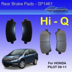 HI Q Brake Pads Rear For HONDA Pilot 09 11 (SP1461)