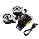 Hot Audio Motor Motorcycle Radio System FM 2 Speakers For Yamaha Harley ATV 12V | Lazada PH