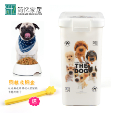 Dog Food Container For Sale Food Storage For Dogs Online Brands