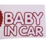 LALANG Baby in Car Safety Decal Sticker For Auto Car Brown - thumbnail 4