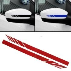 MHS 1Pair Auto Car Stripes Decal Sticker Rearview Mirrior Vinyl Formercedes Benz (Black) -