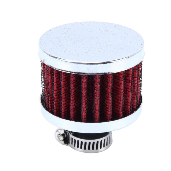 MZ 50mm Universal Mushroom Head Style Air Filter for Car(Red) - intl
