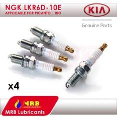 NGK Laser Iridium for KTM Duke 390 ABS (all year models)PHP1199. PHP 1.400. NGK Spark Plug DCPR7EA-9 Set of 4PHP1400. PHP 1.500