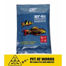 Ocean Free Bf-G1 Pro Bottom Feeder Algae Wafer Food (20g) Opti-Bf Metabolic Enhancer 100% Natural By Pet At Works.