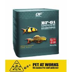 Ocean Free Bf-G1 Pro Bottom Feeder Algae Wafer Food (60g) Opti-Bf Metabolic Enhancer 100% Natural By Pet At Works.