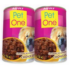 Pet One Philippines Pet One Price List Adult Puppy Dog Food For