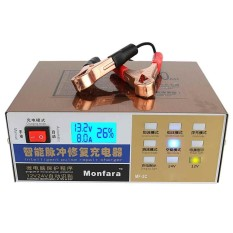 Portable 1x 160w Automatic Electric Car Truck Battery Charger 12v/24v 50-60hz - Intl By Dueplay.