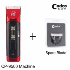Professional Codos CP9500 Add One Spare Blade Rechargeable Dog Hair Trimmer 4 Speed Adjustment Dual Batteries