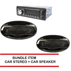 Proline philippines proline price list car stereo sub woofer proline gpx 88bt car stereo black bundle with car speaker tx 6995 asfbconference2016 Choice Image