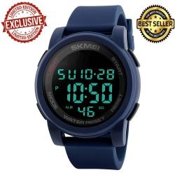 Skmei Exclusive by AJA Silicone Unisex Watch DG1348 (Blue)