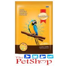 Smartheart Parrots & Conures Bird Food 400g By Thepetshop.