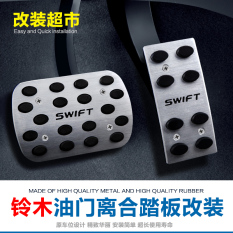 Car Foot Pedal Suzuki Tianyu Sx4 Swift Modified Only Accessories Car Accessories Driving Cab Throttle Brake By Taobao Collection.