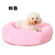 Deep Sleep Kennel Cat Nest Washable Autumn Winter Warm Pet Bed Wo Dian Tidy Cats Coaster Four Seasons Nest By Taobao Collection.