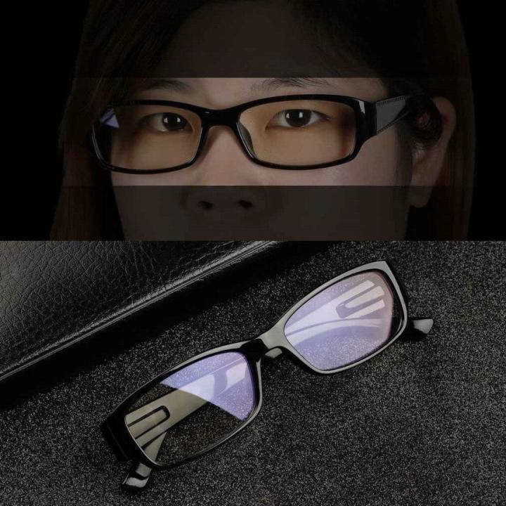 UINN Durable Eye-Wearing Computer Television Anti-Radiation Resistant Glasses Black - intl
